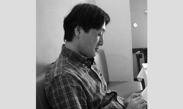 7/15(月)やさしい仏教のめいそうとお話:空海の『秘蔵宝鑰』十住心をまなぶ/吉村均 イベント画像2