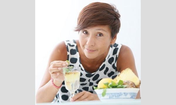 2/9(土)Rie's Kitchen バレンタイン特別企画Vol5 心を込めたスウィーツWS/沢りえ イベント画像2