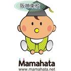 ママの働き方応援隊 阪神東校 https://www.mamahata.net/のイベント
