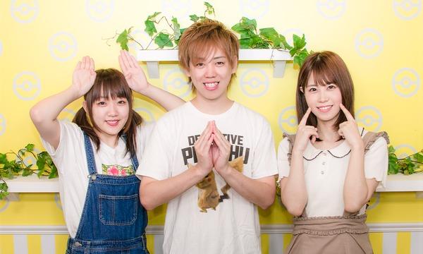 ポケるんTV1周年記念感謝イベント イベント画像2