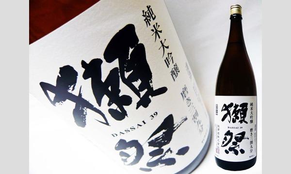 忘年会は焼肉と日本酒だ!男性の参加資格限定の合コン忘年会! イベント画像2