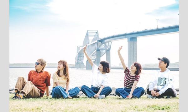 Sweet Nagie Beat/Nagie Lane イベント画像1
