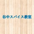 北間和美・野田都奈子 イベント販売主画像