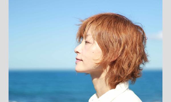 4月27日(月)~無観客配信ライブ~出演:流ゲスト:kurosawadaisuke イベント画像1