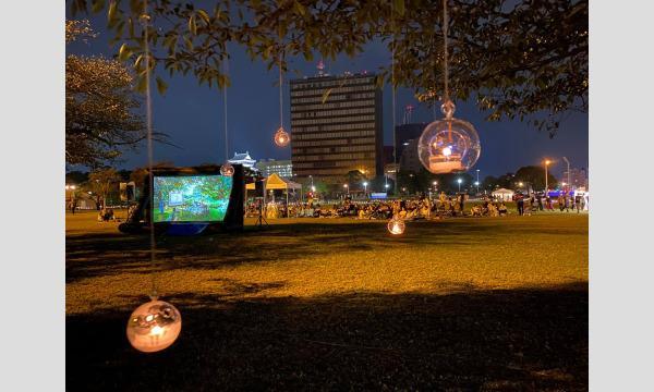 勝山ガーデンシネマ2021 イベント画像1