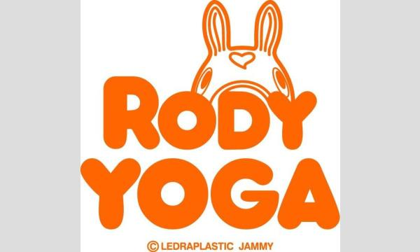 CROSS FM Yoga&Bodymake feel the univease KIDSヨガ イベント画像2