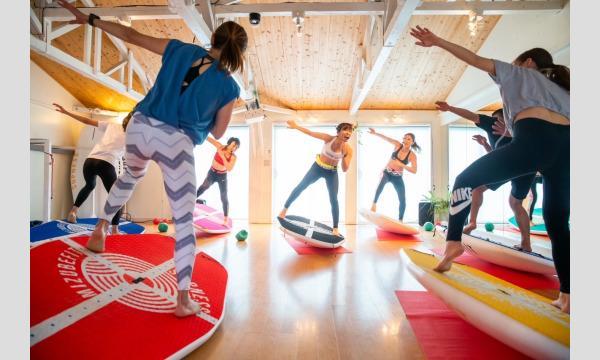 CROSS FM Yoga&Bodymake feel the univease SUPNESSレッスン イベント画像1