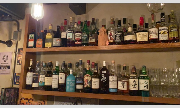 online bar MONGOLIAN DRUNK vol.18 イベント画像2