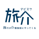 東京トラベルパートナーズ株式会社のイベント
