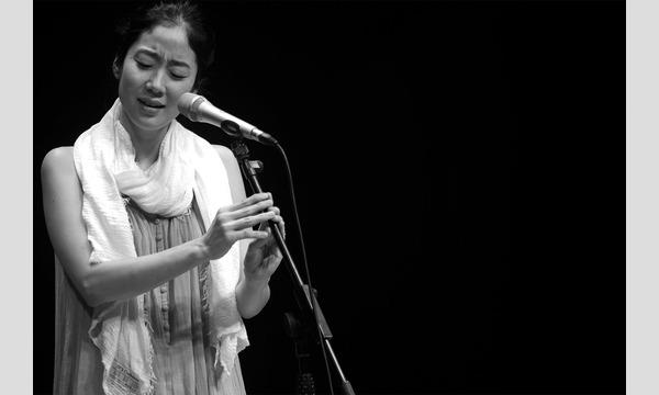 Shinya Fukumori presents Sungjae Son~featuring Yeahwon Shin イベント画像2