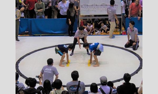 第39回わんぱく相撲町田場所