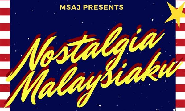 Malaysian Night 2019 - Nostalgia Malaysiaku イベント画像1