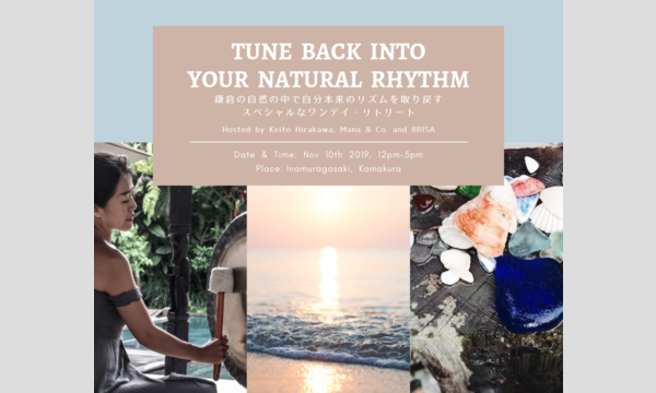 """TUNE BACK INTO YOUR NATURAL RHYTHM"" イベント画像1"