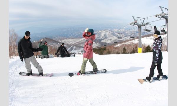川場スキー場 事前決済リフト券販売! イベント画像2