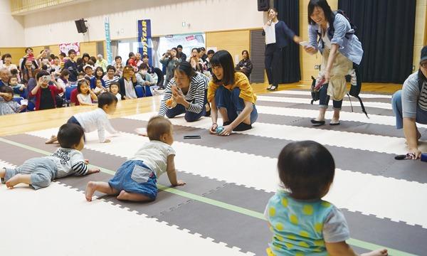 ハッピーフェスタwithママンペールin東広島 イベント画像3