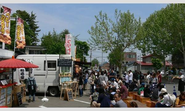 ふらのパン&スイーツフェア2019 イベント画像1