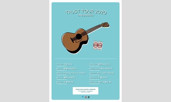 TRUST TOUR 2020 -Acoustic- イベント画像1