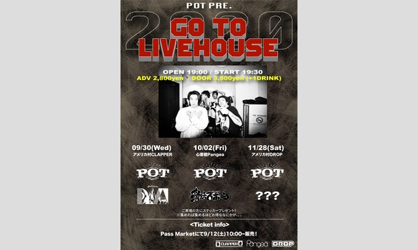 TRUST RECORDSのPOT pre. Go To Live Houseイベント