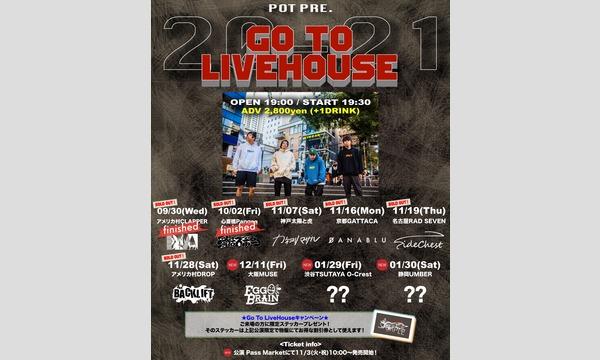 POT pre. Go To Live House イベント画像1