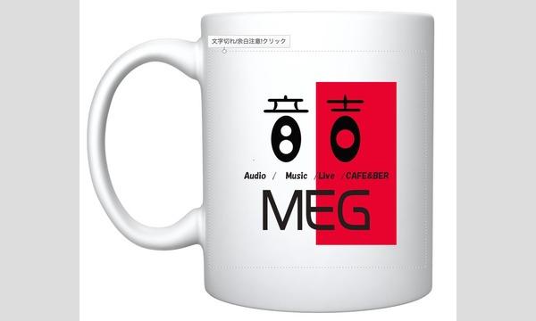 上西千波&清水ゆかり 8月8日(土)13時~ 同時配信チケット@吉祥寺「音吉!MEG」 イベント画像3