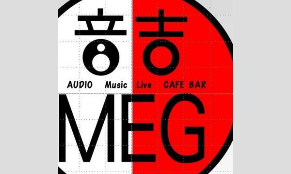 9月21日(月)SHIMON SUZUKI TRIO 同時配信ライブチケット@吉祥寺「音吉!MEG」 イベント画像3