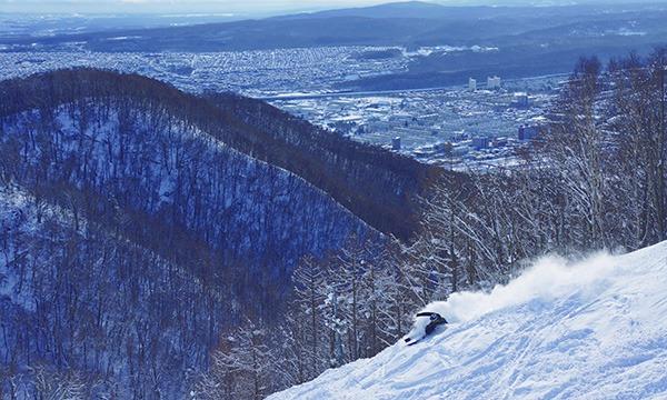 札幌藻岩山スキー場2020-21 シーズン券+シーズンロッカー最大2,000円オフ  イベント画像2