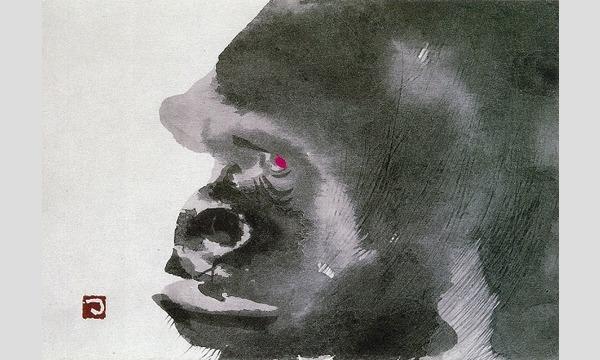 画業25周年・芸能生活45周年記念 片岡鶴太郎展 顔-Faces- イベント画像2