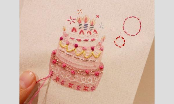 GINZA文具の博覧会 紙刺繍でメッセージカードを作ろう! イベント画像1