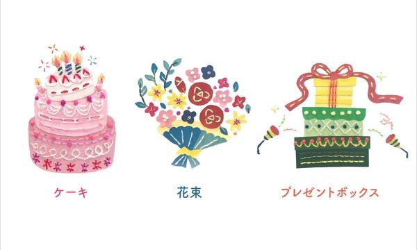 GINZA文具の博覧会 紙刺繍でメッセージカードを作ろう! イベント画像2