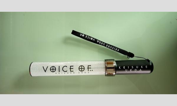 「voice of..」福岡リリイベ・スティックライト販売(予約) イベント画像1