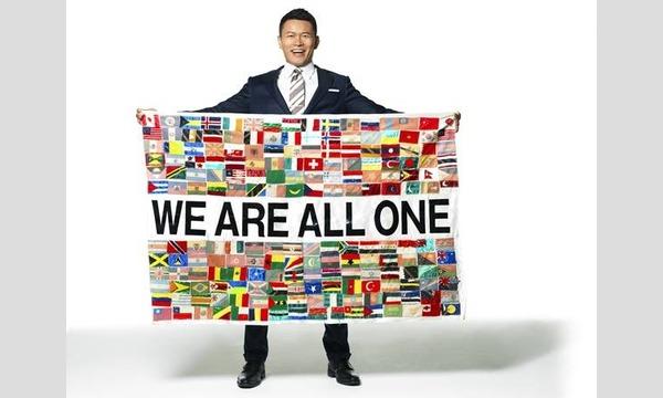 須藤元気氏講演(総合格闘家(K1、PRIDE)、アーティスト(WORLD ORDER))『自分が変われば世界が変わる』 イベント画像1