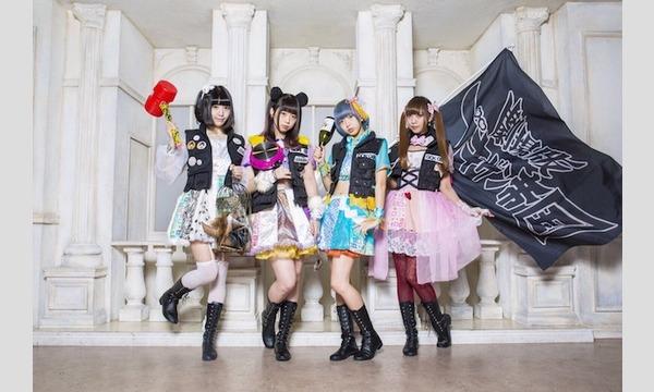 m&n FES ! - 1st Anniversary Live - イベント画像3