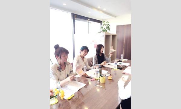 コミュニケーションボイストレーニング in岡山イベント