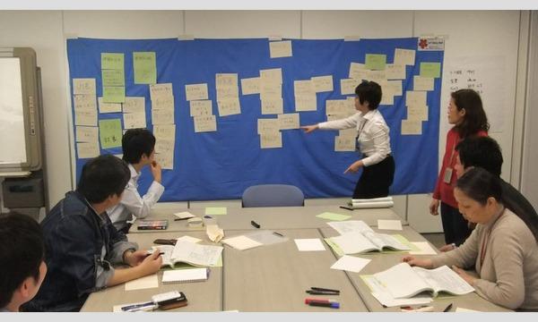 6/16(土)ファシリテーター養成講座「行動計画手法」 イベント画像2