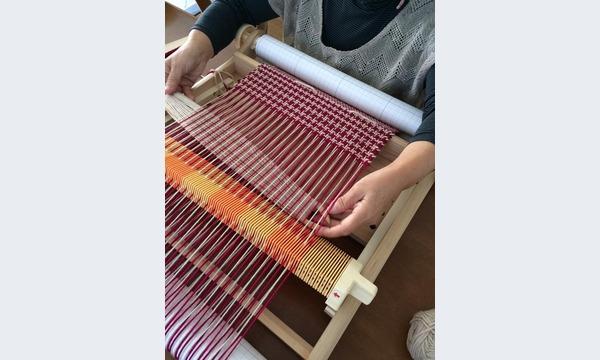 手織り手芸ワークショップ「咲きおりで作る、手織りポシェット」(主催:ものづくり館 by YKK) イベント画像2