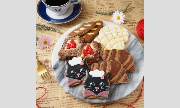 『黒猫のパン屋さん』アイシングクッキー 午後の部 イベント画像1