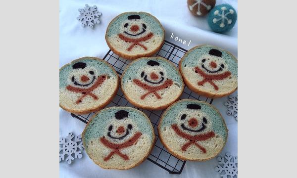 イラストパン考案者konelさんの『雪だるまのイラストパン』午後の部 イベント画像1