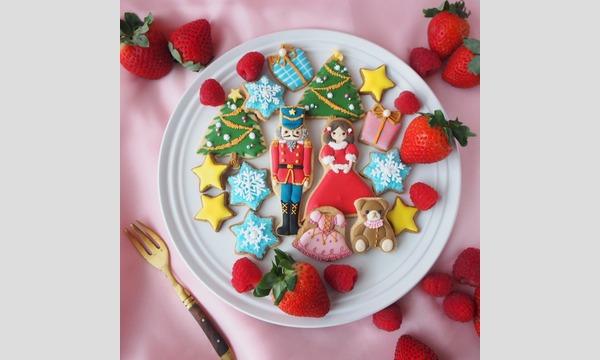 上岡麻美さんのメルヘンケーキレッスン!『くるみ割り人形のクリスマスケーキ』 イベント画像2
