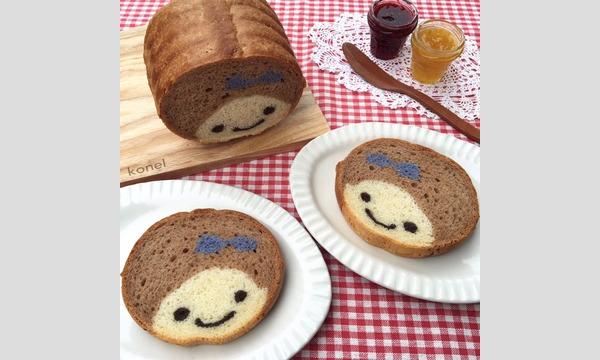 『こーねるちゃんのイラストパン』午前の部 イベント画像1