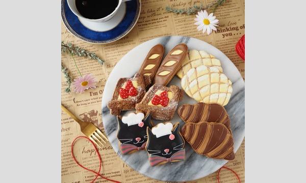『黒猫のパン屋さん』アイシングクッキー 午前の部(親子OK) イベント画像2