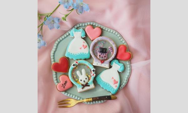 『不思議の国のアリス』シャカシャカクッキー ①午前の部 イベント画像1