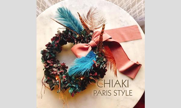 クリスマスリースワークショップ〜paris  style〜 イベント画像1
