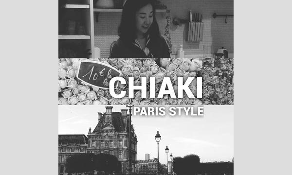 クリスマスリースワークショップ〜paris  style〜 イベント画像2