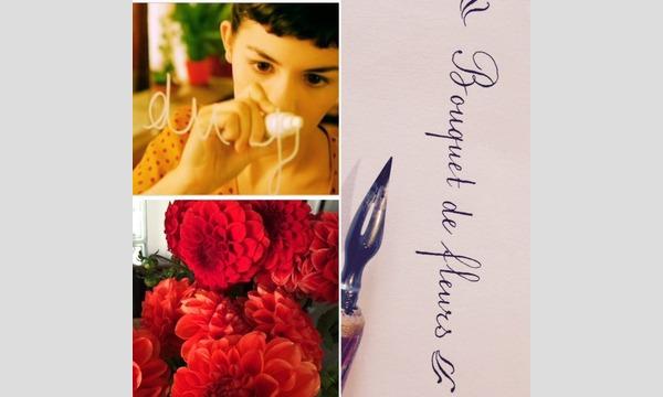 お花とカリグラフィーのコラボWS《Épisode 3》~パリ・モンマルトルを舞台にした映画『アメリ』の世界~ イベント画像1