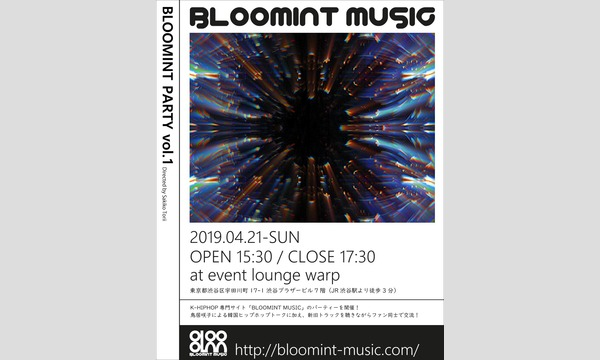BLOOMINT PARTY Vol.1 イベント画像1