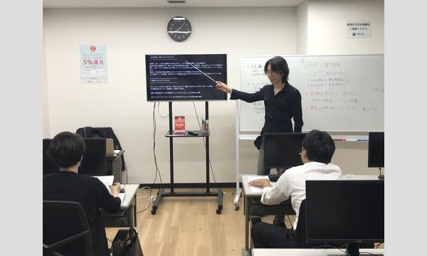 Macマジカルレッスン(ビギナー編) 初心者向け使い方講座 イベント画像2