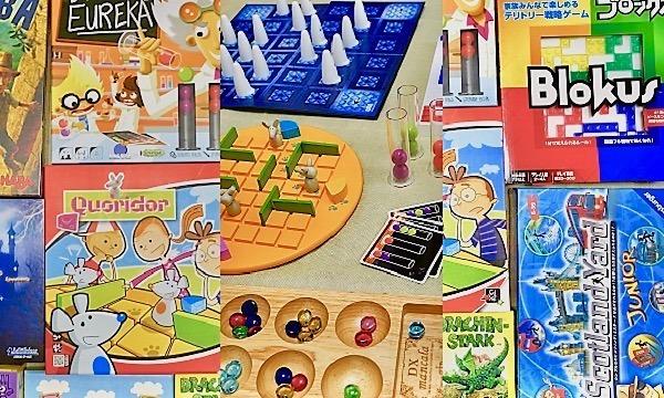 初めてのボードゲーム ~知育要素が詰まった、五感フル回転のボードゲームで遊ぼう~ in東京イベント