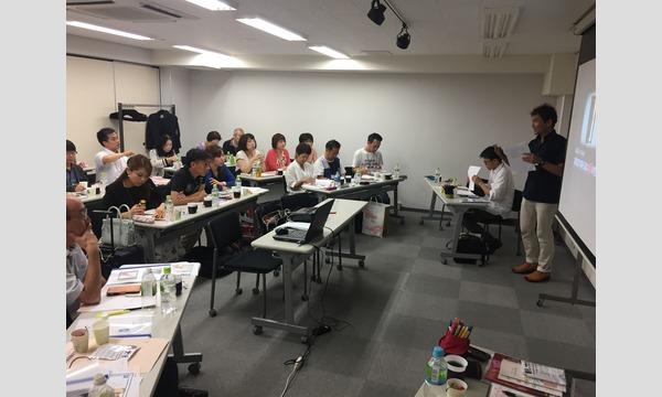 第2回 腸活エキスパート講座(プロコース) プレ講座(東京) イベント画像2