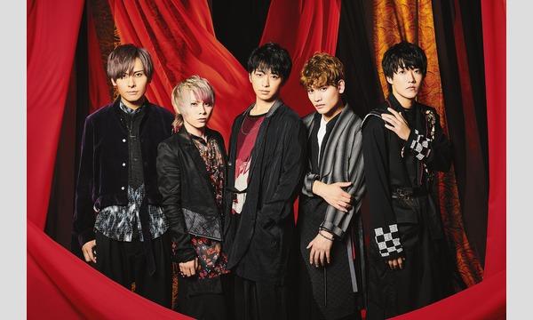 SAMURAI TUNES 2ndシングル発売記念 初!主催イベント『UTAKATAの夢』 イベント画像1