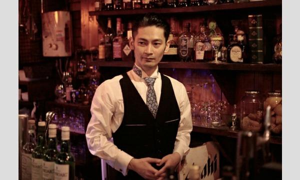 Bar tail オンライン店!5/24(日)「聞いてよ、マスター」おひとり様1時間毎貸切デー イベント画像1